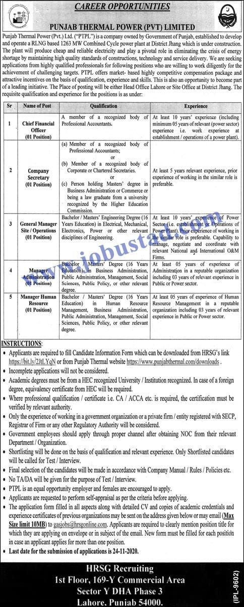 Jobs in Punjab Thermal Power Private Limited (PTPL) Nov 2020