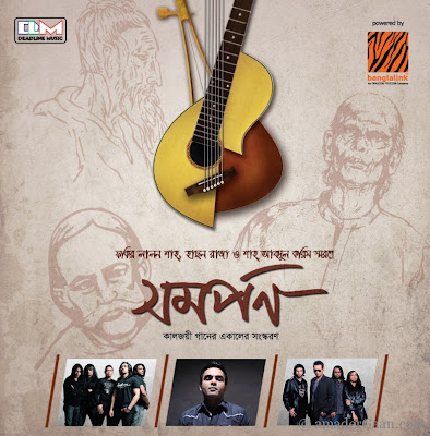 Shomorpon by Habib, Warfaze, Aurthohin 2011 Eid album Bangla mp3 song free download