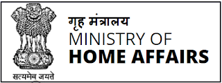 MHA IB Security Assistant Previous Question Papers 2014, 2015 PDF