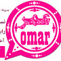 تحميل واتساب عمر الوردي أخر إصدار WhatsApp Omar Wardi