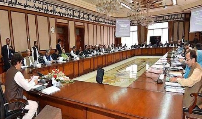 GIDC law: Federal Cabinet liable to experience changes after PM's visit to US