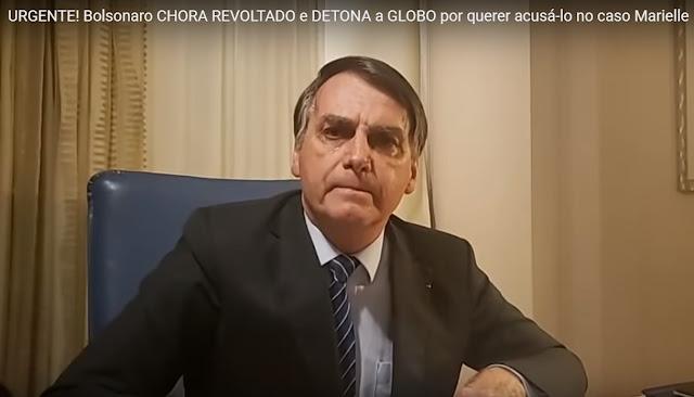 ALERTA BRASIL!!! É MUITO GRAVE!!!: A Globo faz denúncia acusando o presidente da República de assassinato