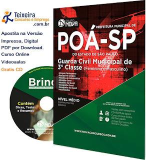 Apostila Guarda Municipal de Poá SP - GCM de 3ª Classe, Grátis CD com simulado e testes.