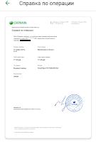 скрин банка МММ2020 отзыв участника