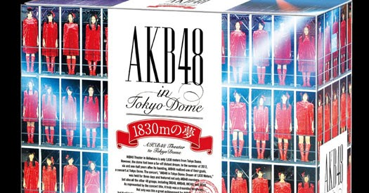 DVD Rip] AKB48 in Tokyo Dome ~1830mの夢~スペシャル~ - - :MM 48: -
