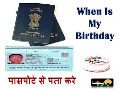 when-is-my-birthday