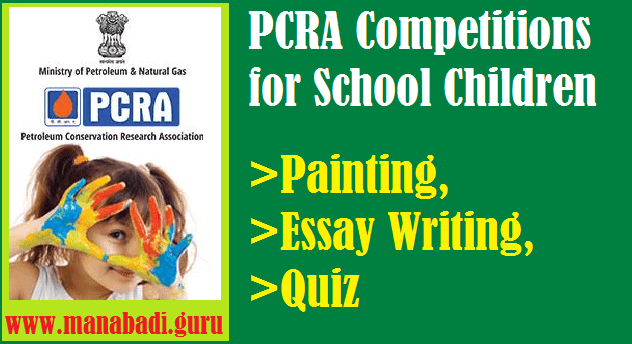 TS Schools, AP Schools, Panting Competitions, Essay Writing, Quiz competitions, PCRA, Petroleum Conservation Research Association, Competitions, Guidelines