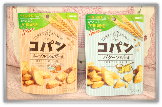 Candysan Japanese Candy food snack Haul Review meiji copan maple sugar butter salt