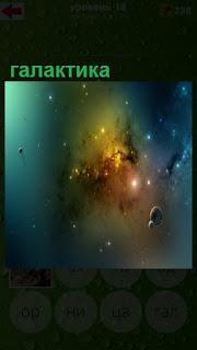 галактика с планетами и космическим мусором