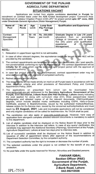 Agriculture Department Punjab Jobs 2021 Latest – www.agripunjab.gov.pk