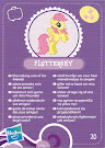 My Little Pony Wave 3 Fluttershy Blind Bag Card