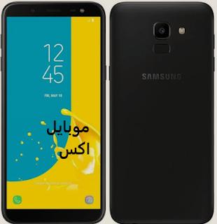 سعر سامسونج جي 6 في مصر اليوم