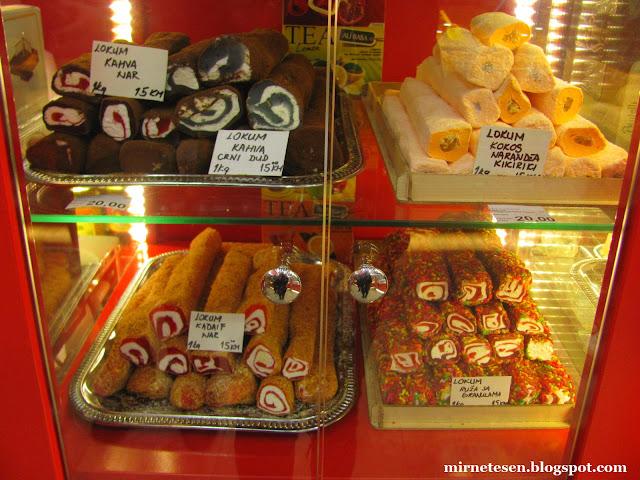 Боснийские сладости: лукум