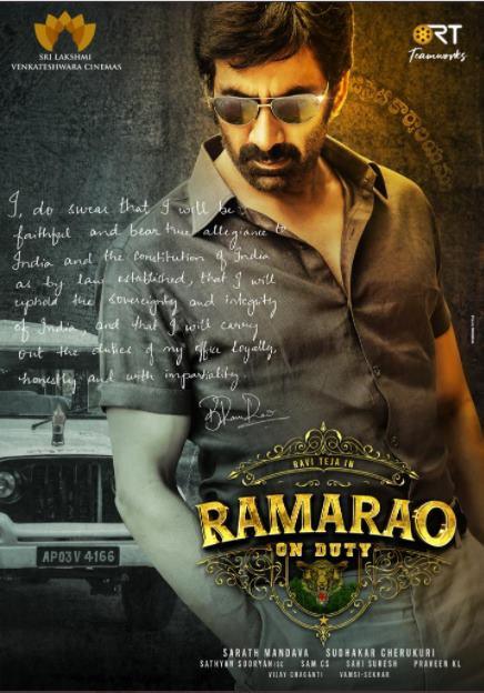 Ravi Teja and Divyansha next upcoming 2022 Telugu film Rama Rao on Duty Wiki, Poster, Release date, Songs list