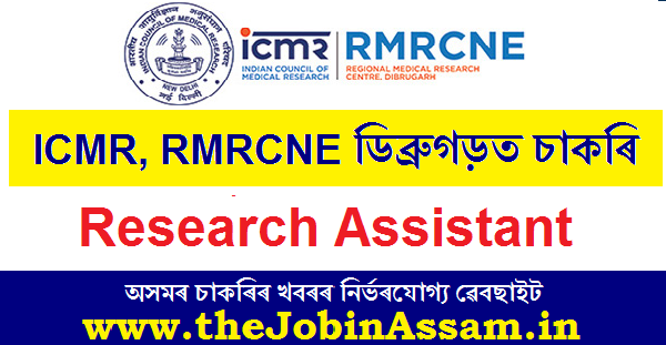 ICMR-RMRC, Dibrugarh Recruitment 2020: Apply For 01 Research Assistant (RA)