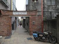 lukang viaggio solitaria taiwan
