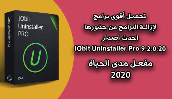 iobit uninstaller pro,iobit uninstaller,iobit uninstaller pro 9.2,iobit uninstaller pro key,iobit uninstaller 9 pro key,iobit uninstaller 9.2,iobit uninstaller pro 9.2 license key,iobit uninstaller 9.2 key,iobit uninstaller pro 9.2 crack,iobit uninstaller pro 9.2.0.20,iobit uninstaller 9.2 pro key,iobit uninstaller pro 9.1 license key,iobit uninstaller pro 9.2.0.20 license key