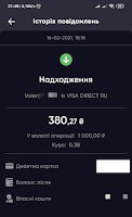 скрин банка МММ-2021 1000 рублей