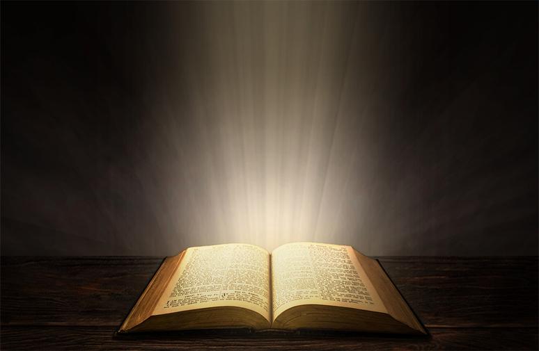 ayat alkitab tentang roh kudus, roh kudus pribadi allah