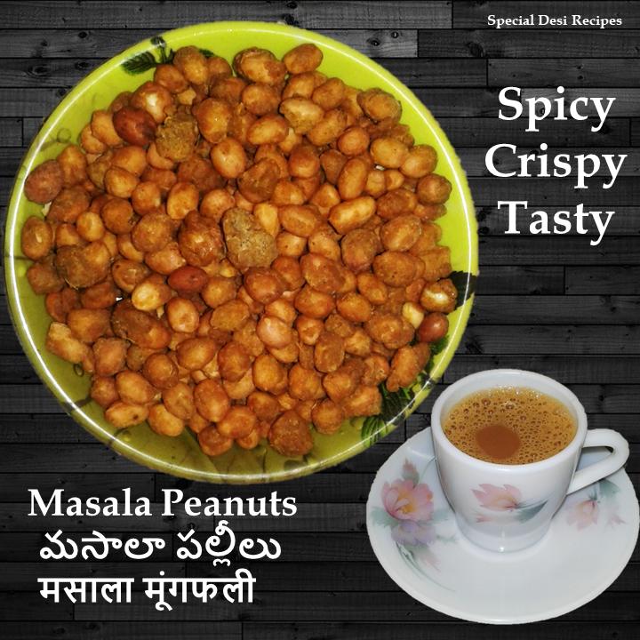 masala peanuts special desi recipes