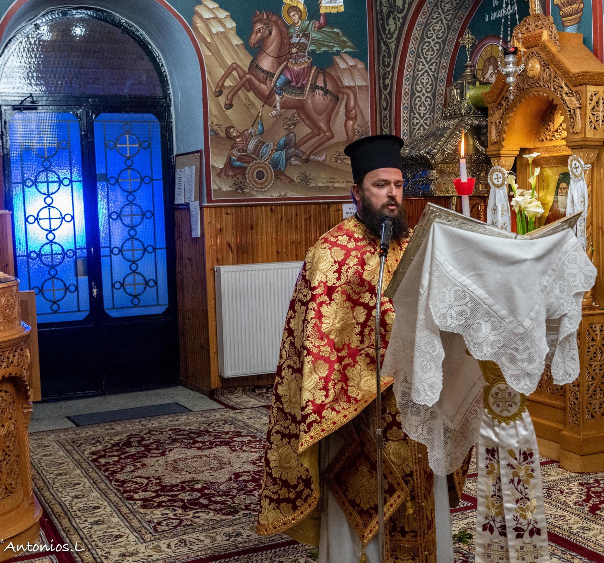 Η φωτογραφία είναι από τον ιερό ναό του Αγίου Δημητρίου στο χωριό Άγιος Ιωάννης Αλιβερίου. Πηγή φωτογραφίας: Αντώνιος Λάμπρου