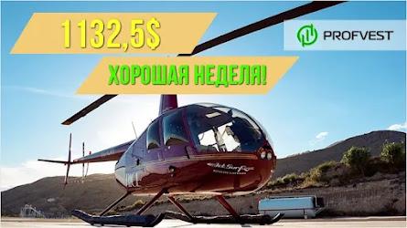 Отчет инвестирования 27.09.21 - 03.10.21: Наш портфель $38394,2, прибыль $1132,5 (2,9%)
