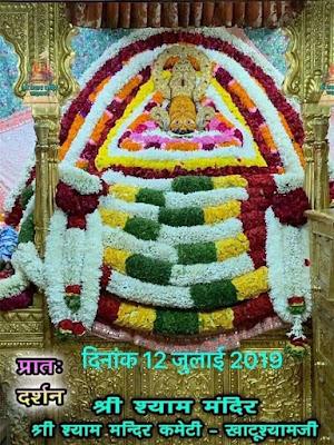 khatu, shyam, ji, temple, khatu, ringus, sikar, near, salasar,