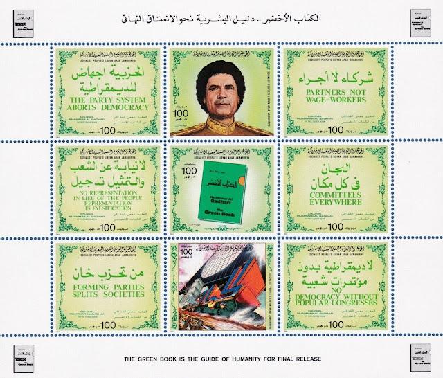 Libya 1984 Green Book Green Book Gaddafi