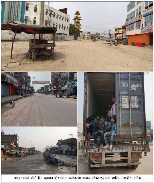 लकडाउनको दोस्रो दिनः वीरगंज झनै सुनसान