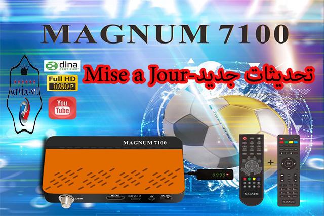 تحديثات جديد MAGNUM 7100 HD//HDPLUS بتاريخ 13-04-2020