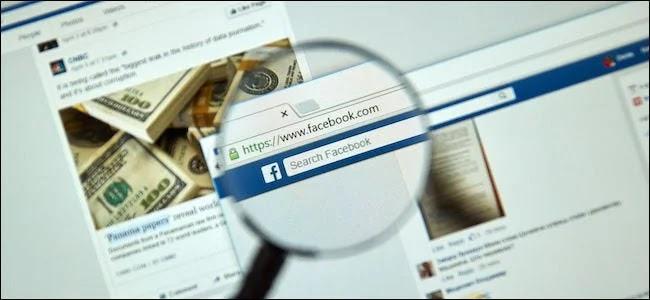 Cómo dar de baja tu perfil de Facebook de los motores de búsqueda
