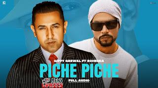 Piche Piche Lyrics By Gippy Grewal