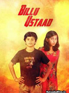 Billu Ustaad (2018)Full Movie Dowload 480p 720p 1080p