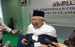 Ma'ruf Amin Akan Diganti, MUI Gelar Munas 25 November