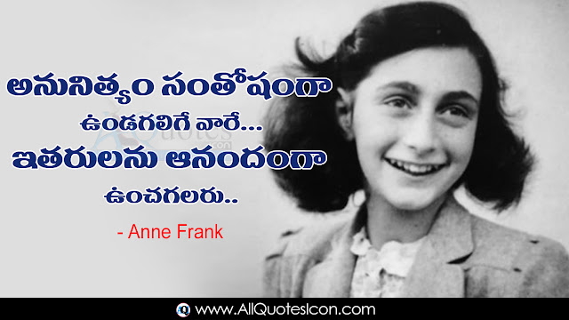 Telugu-Anne-Frank-quotes-whatsapp-images-Facebook-status-pictures-best-Hindi-inspiration-life-motivation-thoughts-sayings-images-online-messages-free