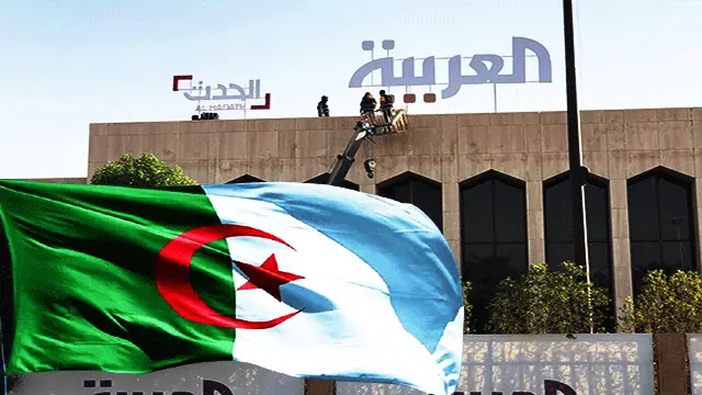 """السلطات الجزائرية تسحب إعتماد قناة """"العربية"""" السعودية"""