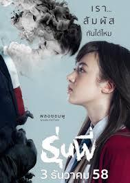 film thailand terbaik genre komedi romantis