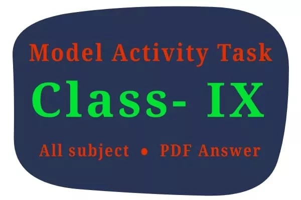 Model activity task class 9 pdf all subject answer (2021)