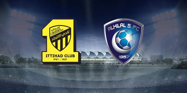 مباراة الهلال والاتحاد بتاريخ 17-09-2019 دوري أبطال آسيا