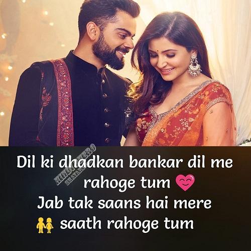 Heart Touching Shayari for Girlfriend and Boyfriend