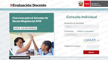MINISTERIO DE EDUCACIÓN – MINEDU- PUBLICA  RESULTADOS  DEL CONCURSO DE ASCENSO