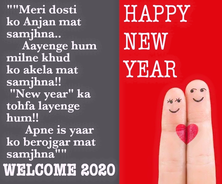 5 Best Happy New Year Wishes Quotes And Shayari With Images In Hindi And English