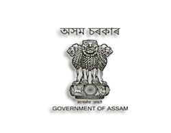 Hailakandi Jobs, Assam Government Jobs