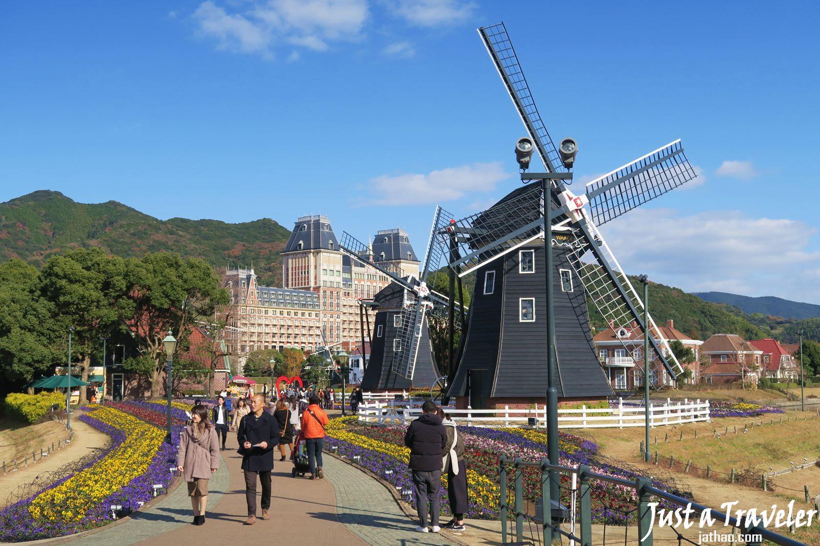 九州-長崎-景點-推薦-豪斯登堡-交通-行程-旅遊-自由行-Kyushu-Huis Ten Bosch-Travel-Japan