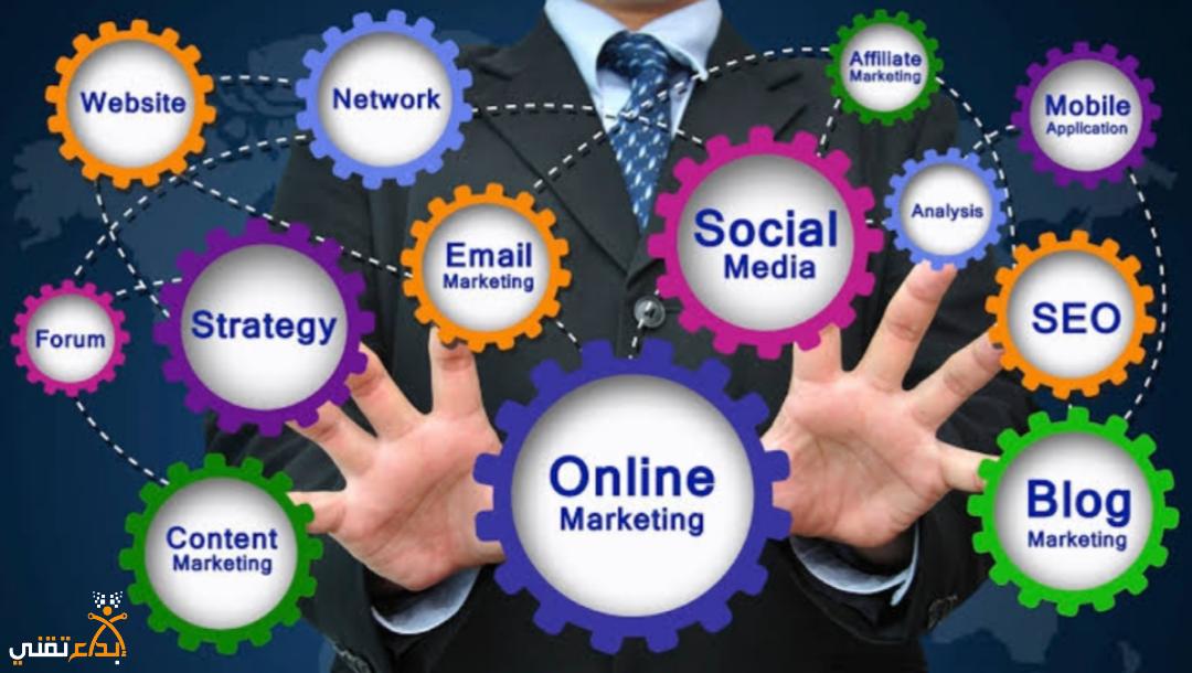 إستراتيجية التسويق بالمحتوى| أفضل دليل شامل عن التسويق بالمحتوىContent Marketing - إبداع تقني