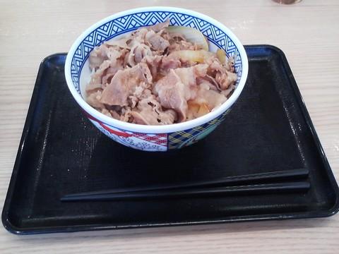 牛丼(並盛)¥380-3 吉野家岐阜羽島店