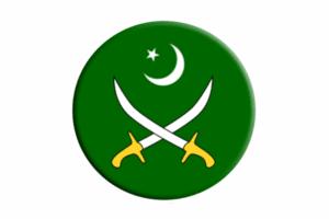 Pak Army Mujahid Force Jobs 2021 as Sipahi, Cook & Sanitary Worker