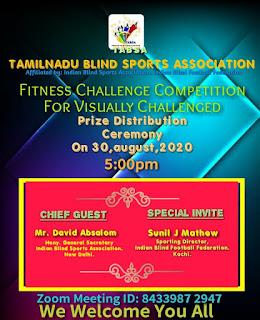 Graphic தமிழ்நாடு பார்வையற்றோர் விளையாட்டுச் சங்கம் (Tamilnadu blind sports association-TABSA) நடத்திய பார்வை மாற்றுத்திறனாளிகளுக்கான உடற்பயிற்சி சவால் போட்டிக்கான பரிசளிப்பு விழா அழைப்பிதழ்