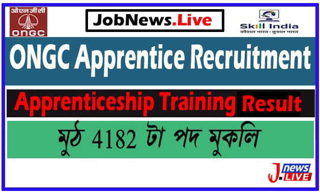 ONGC Apprentice Results 2020 : Check Your Results @ Www.Ongcindia.Com [Jorhat/ Silchar/ Nazira & Sivasagar]