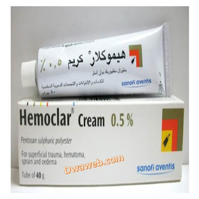 دواعي استعمال كريم هيموكلار و سعره فى مصر